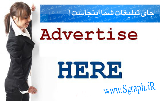 مجموعه بنر های مکان تبلیغات60-468