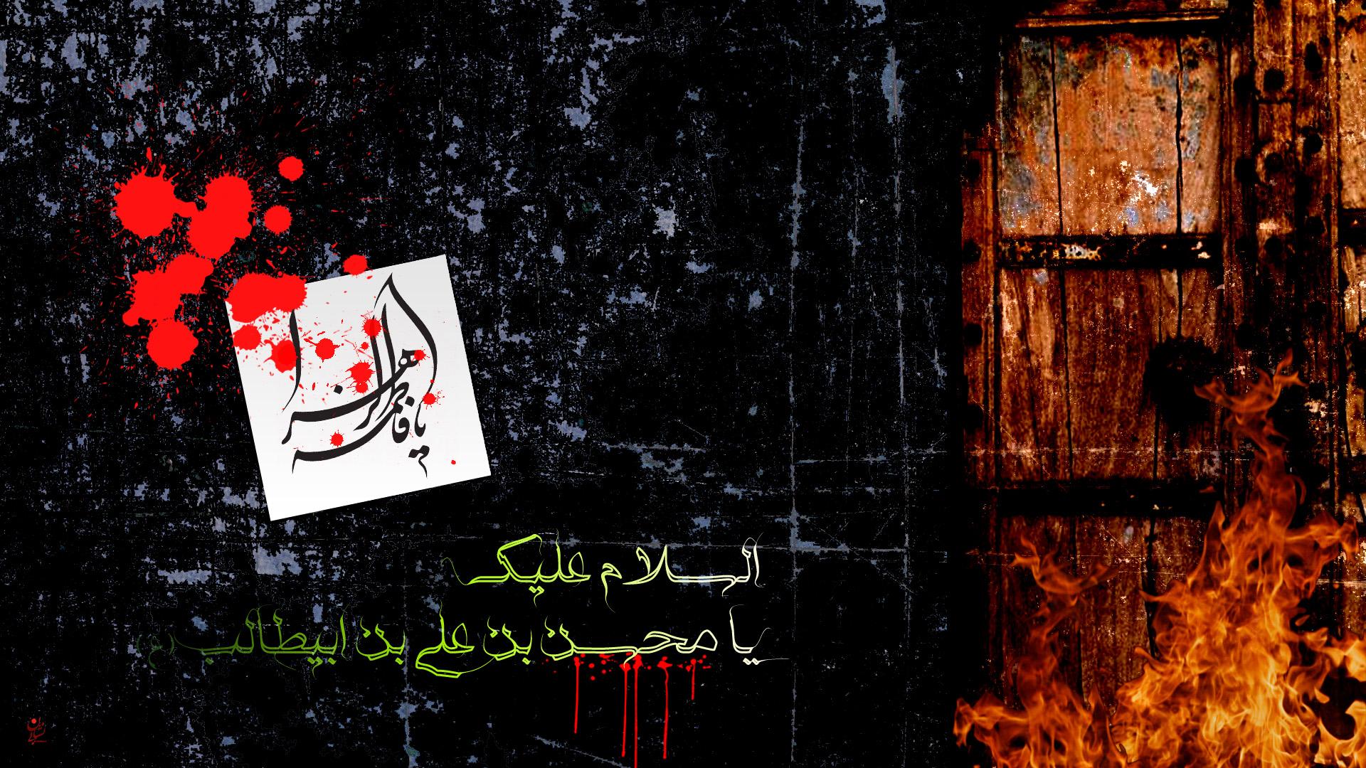 http://s5.picofile.com/file/8160552792/Fatemeh_13.jpg