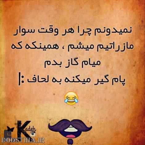 http://s5.picofile.com/file/8160553942/Jokes_funny_sms_blogsky_com.jpg