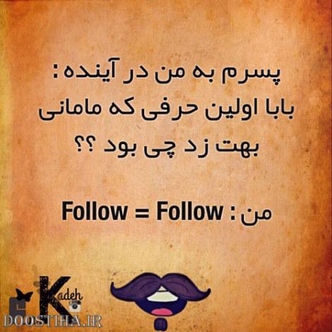 -  jokes iranian http://hotjokes.mihanblog.com/