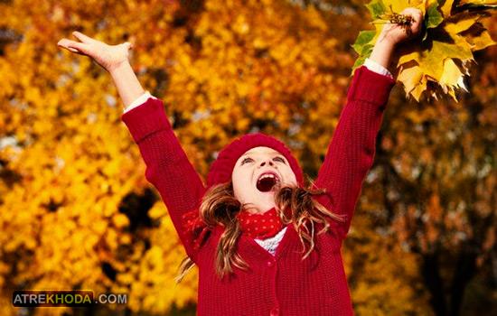 خوشبختی کجاست - عطر خدا www.atrekhoda.com