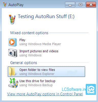 غیرفعال کردن اتوران CD ,DVD ,Flash در ویندوز 7
