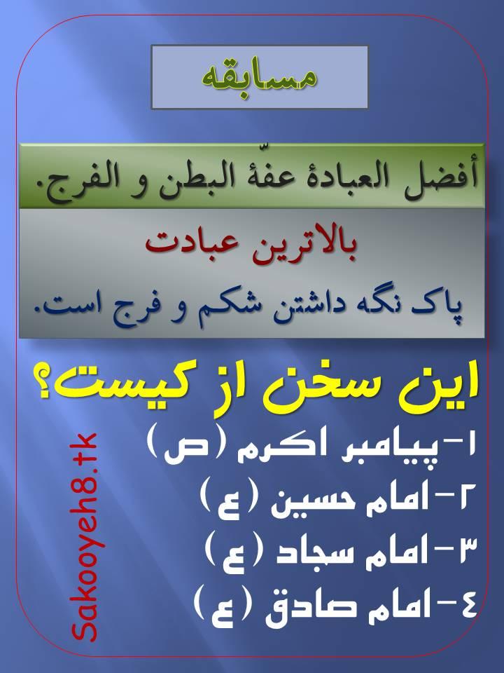 نمونه سوال امتحان درس اول زبان انگلیسی سال اول دبیرستان.