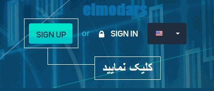 آموزش ثبت نام و ورود اطلاعات در سایت CEX