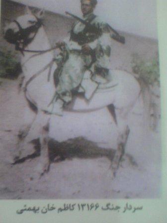 این عکس جوری که برخی افراد میگویند مطعلق به یکی از بزرگان ایل بهمیی به نام کاظم خانم