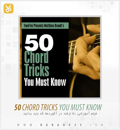 دانلود آموزش آهنگسازی 50 Chord Tricks You Must Know