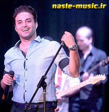 دانلود آهنگ شاد ایرانی بابک جهانبخش به اسم تو چشمای منی