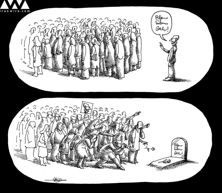 ما مرده پرستان- مانا نیستانی