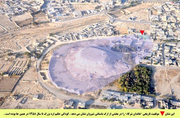 http://s5.picofile.com/file/8160979250/khaneh_hakim600.jpg