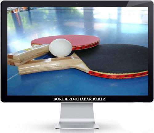 مسابقات تنیس روی میز آموزشگاه های بروجرد برگزار شد