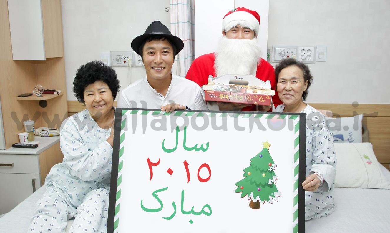 کریسمس در کره