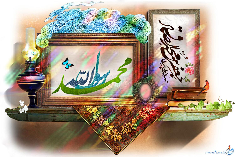 میلاد پیامبر رحمت و امام صادق مبارک