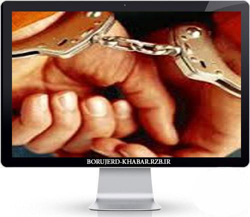دستگیری قاتل، ۵ روز پس از ارتکاب قتل در بروجرد
