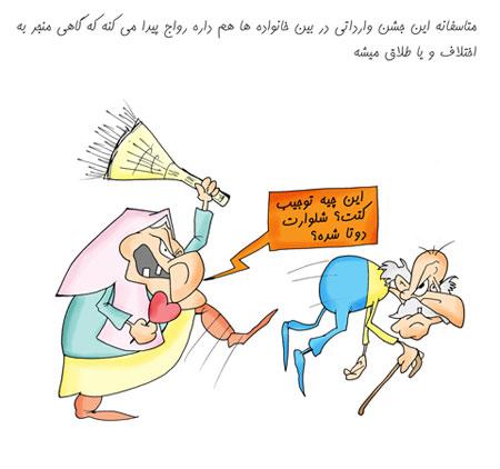اس ام اس ولنتاین 25 بهمن 93