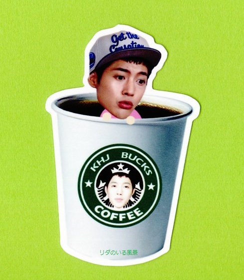Funny Picture Of Hyun Joong