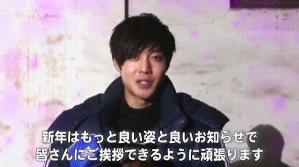 Eng Sub Video_Kim Hyun Joong - New Year Messages for HENECIA Japan