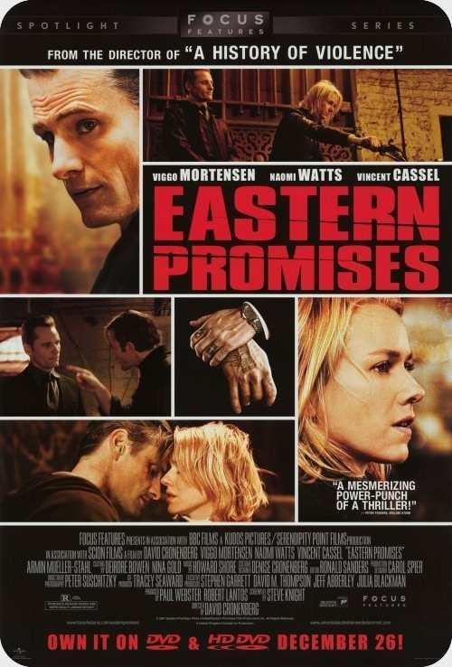 فیلم Eastern Promises 2007