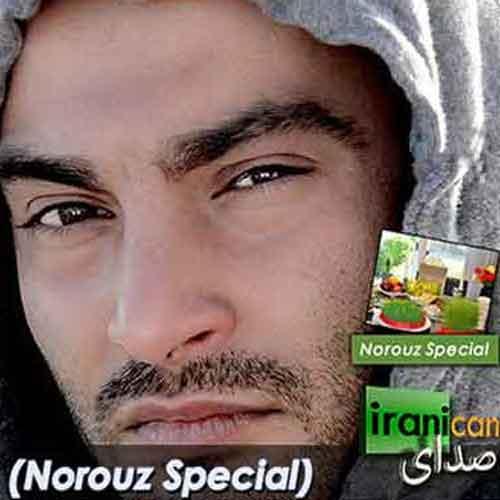 مصاحبه صوتی رادیو صدای ایرانیکن با یاس (interview with Yas)