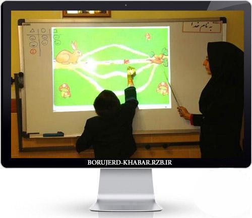 دریافت مبلغ از دانش آموزان جهت هوشمند سازی کلاس در مدارس بروجرد ممنوع است