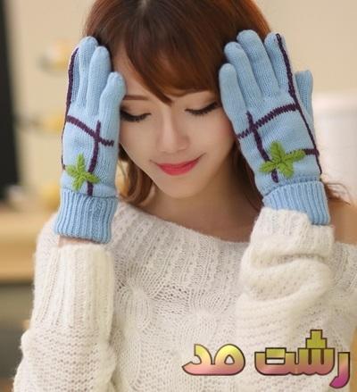 مدل دستکش ابی دخترانه
