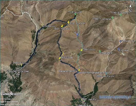 مسیر قله پرسون از برگ جهان