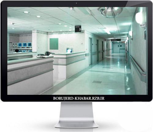 اورژانس بیمارستان امام خمینی(ره) بروجرد نیمه نخست سال آینده تکمیل می شود