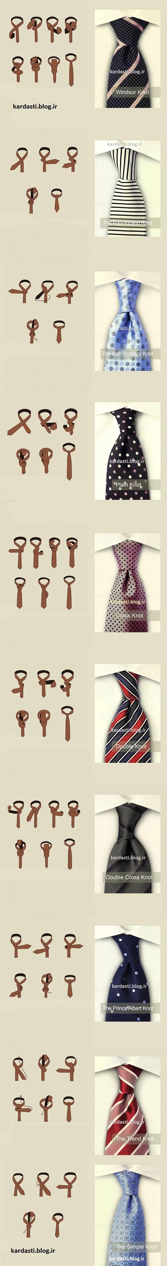 آموزش بستن کراوات با 10 روش مختلف