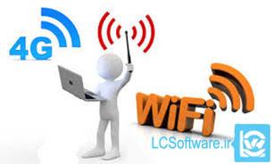 آموزش اقدامات امنیتی  هنگام اتصال به شبکه های Wireless