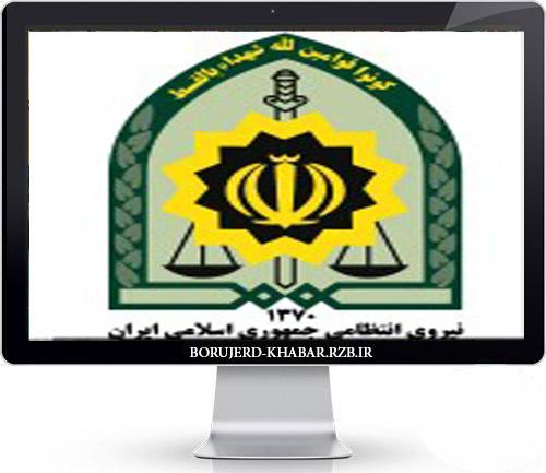 انتشار دهنده تصاویر شخصی در بروجرد روانه زندان شد