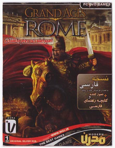 بازی GRAND AGES ROME