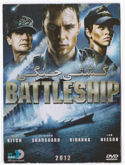 فیلم سینمایی کشتی جنگی