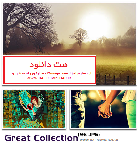 Great Collection 537 cover مجموعه 96 والپیپر جذاب با موضوع عکس های مختلف – Great Collection