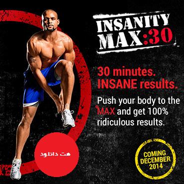 BB Insanity Max 30 cover دانلود مجموعه ویدیویی آموزشی تناسب اندام به صورت حرفه ای   BeachBody Insanity MAX30
