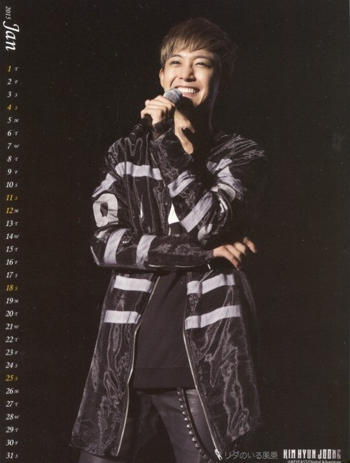 Calendar Of January From Hyun Joong
