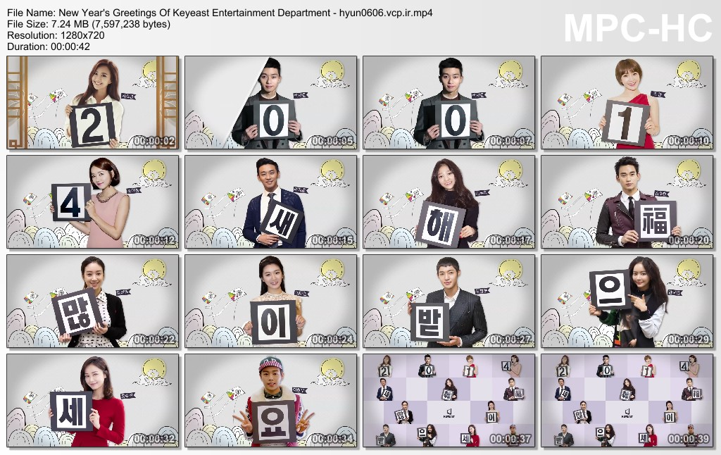 Video - Keyeast Entertainment Department Actor New Year Greetings