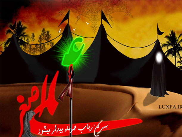 پوستر مذهبی حضرت علی اصغر با کیفیت چاپ