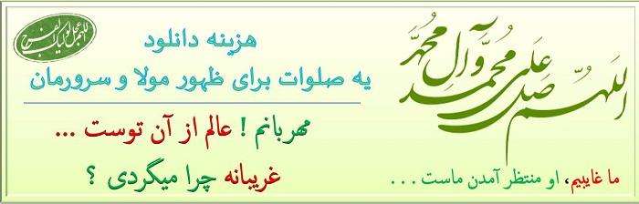 http://s5.picofile.com/file/8163340826/Salavat.jpg