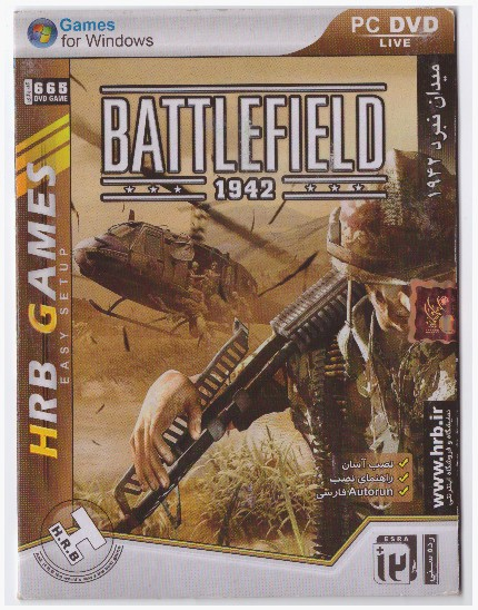 بازی BATTLEFIELD 1942 (میدان نبرد 1942)