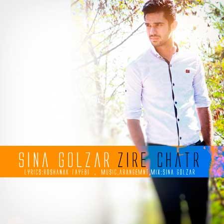 http://s5.picofile.com/file/8163589050/sina_golzar_zire_chatr.jpg
