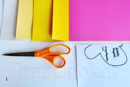 آموزش ساخت پروانه کاغذی تزیینی