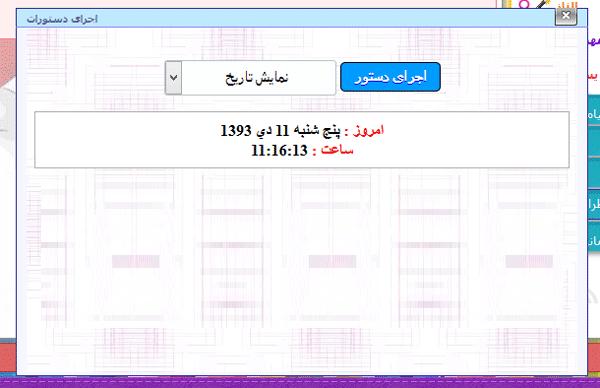 http://s5.picofile.com/file/8163778200/92m9qh16wb94szj6o0es.png
