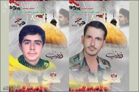مدافع حرم دمشق