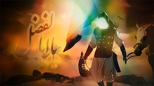 نماهنگ زیبای قرص ماه خونی.. | رضا صادقی