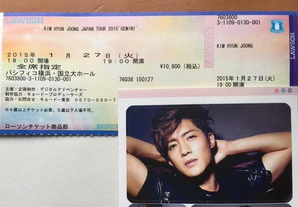 Tickets For Kim Hyun Joong Japan Tour 2015 GEMINI 2015.01.27