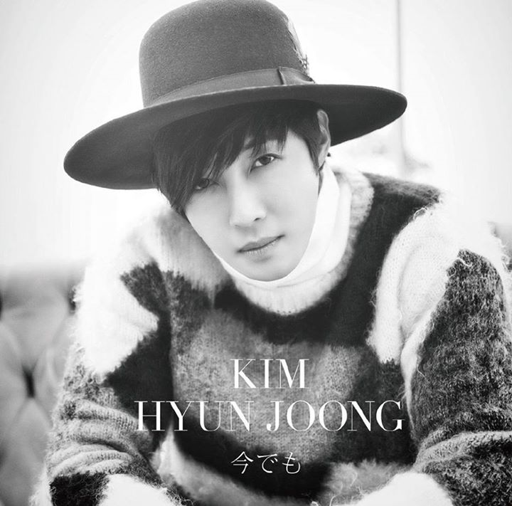 HD Photos - Kim Hyun Joong 2nd Japanese Album Still Jacket Covers