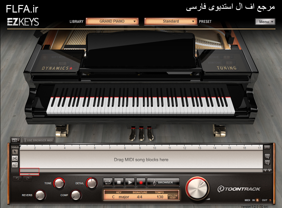 cover وی اس تی ez keys grand piano
