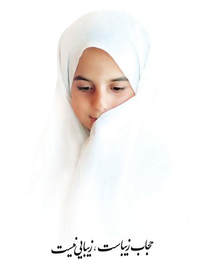 آموزش ساده دوخت چادر نماز
