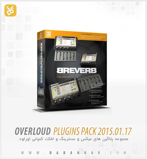 دانلود پلاگین میکس و مسترینگ Overloud Plugins Pack