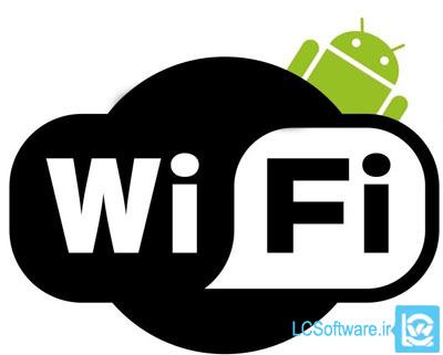 آموزش استفاده از WiFi  در گوشی های اندرویدی