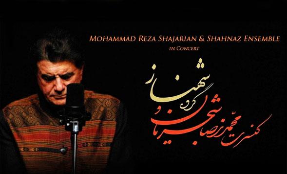دانلود کنسرت کامل محمدرضا شجریان و گروه شهناز 2011 دبی